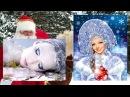 ЖЕСТЬ ПРАВДА о Новом годе Слабонервным не смотреть