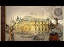 ProShow Producer. Моя любовь в Париже