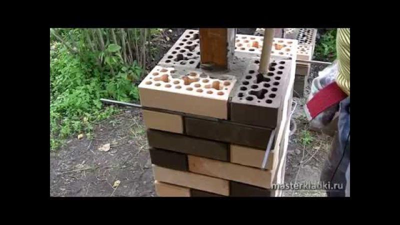 Кирпичная кладка столбика в одиночку. Работа с керамикой - [© masterkladki]