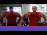 КАК НАКАЧАТЬ СПИНУ (комплекс упражнений на широчайшие мышцы спины)