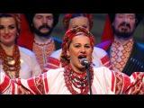 Перевоз Дуня держала - Kuban Cossack Choir (2014)