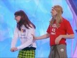 КВН МаксимуМ - Фанатки Гузелька и Лена