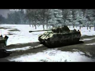 Великие танковые сражения (1 сезон) — Арденнская операция, атака немецких