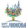 Центр Галереи Чижова | Воронеж