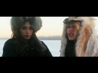 Неестественный (2015) Трейлер