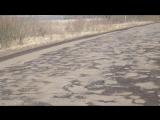 17 км. фигурного вождения. Дорога  из деревни Толочно в Старую Руссу. Новгородская область . РОССИЯ .