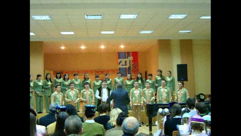 Эх, күңелле өмәсе - хор КГУКИ 2012 г.