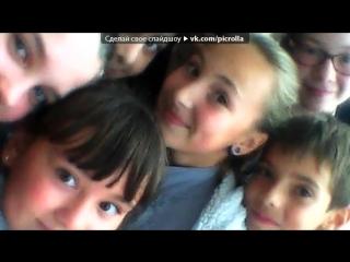 «С моей стены» под музыку Градусы - Режиссер (OST Молодежка). Picrolla