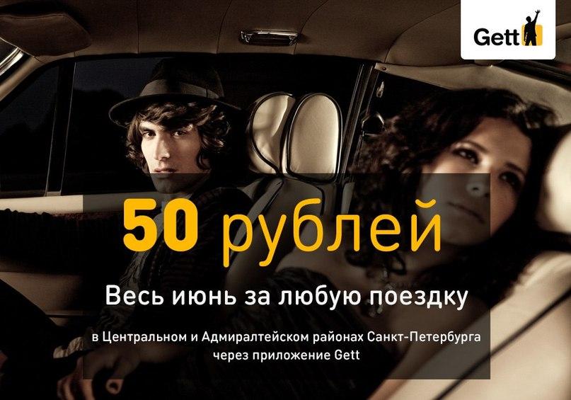 Дешевое Такси Новосибирск