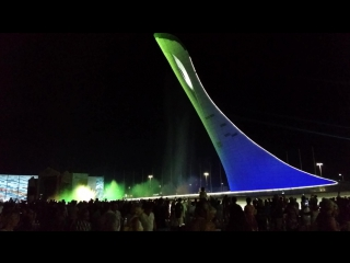 Поющий фонтан. Олимпийская деревня Сочи.