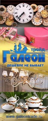 приготовить кальмары галеон трейд челябинск каталог расписание автобусов Касли