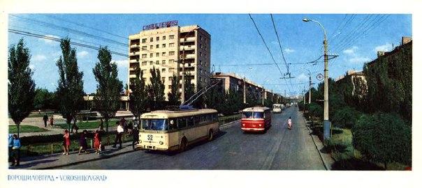 Старый Луганск!
