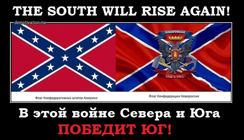 Что такое флаг конфедерации флаг конфедерации южных