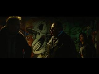 Три дня на убийство (2014)