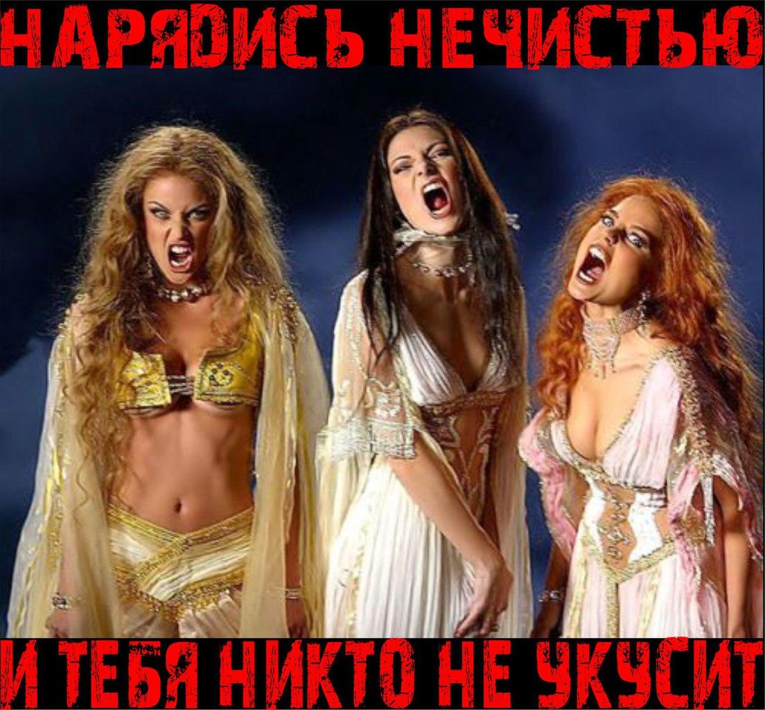 samie-seksualnie-vampiri