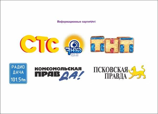 Новая Типография — Пермь - Типографии КП