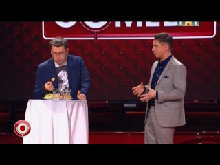 Харламов и Батрутдинов - На Газовых Переговорах в Болгарии (11.12.2015) rus.sub