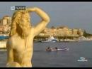 Секреты древних греков Когтистая лапа BBC