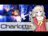【TAB】Charlotte OP シャーロット - Bravely You Guitar cover