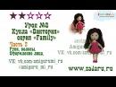 Урок 8. Часть 2. Кукла амигуруми Виктория серия family Мастер-класс | Amigurumi doll