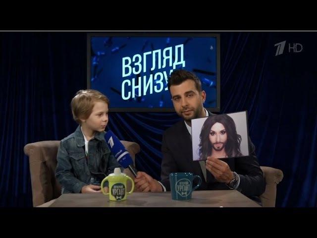 Вечерний Ургант Взгляд снизу Все выпуски подряд Новый сезон 2015г