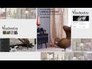 UNREAL eprisma 3 - уроки Unreal Engine - интерактивная архитектура, интерфейс, импорт модели, стены