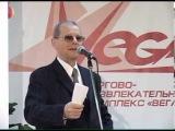 Аркадий Арканов 4 сказочных анекдота