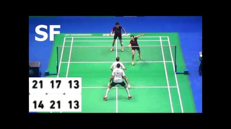 2016 England Vladimir IVANOV /Ivan SOZONOV vs LEE Yong Dae /YOO Yeon Seong