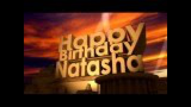 Happy Birthday Natasha