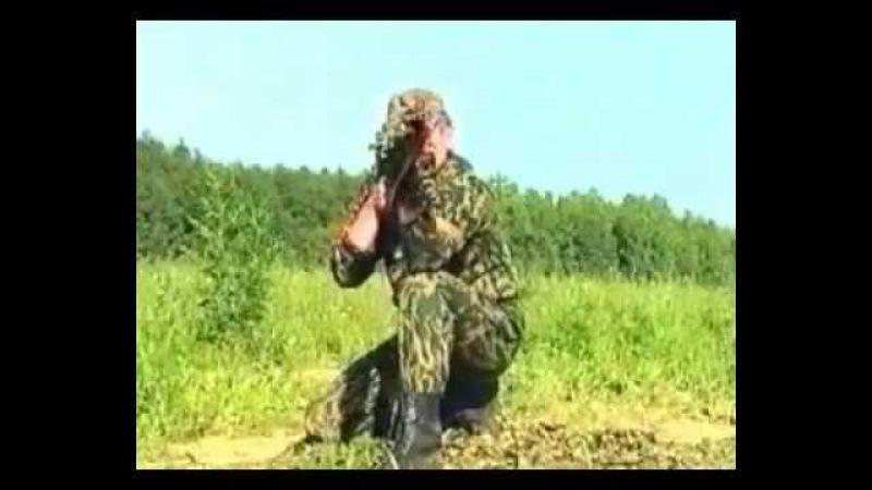 Методика стрельбы спецназа ГРУ из снайперской винтовки