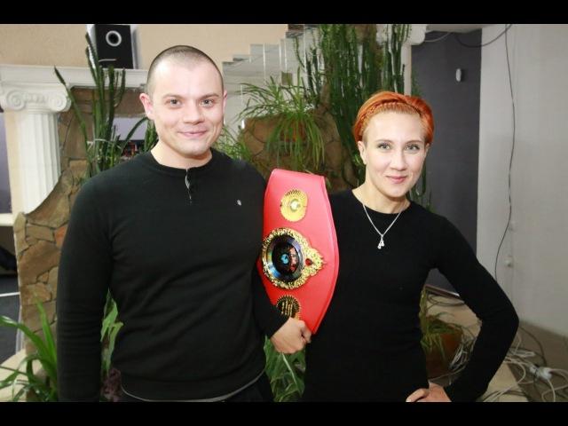 Репортаж о ЧМ по муай тай - Бажукова Alisa Fox и Леоненко С.В.