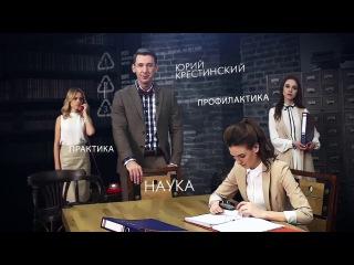 Агенты 003: сезон 1, серия 1