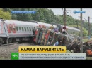 Самые жуткие аварии поездов, дтп поездов,Смертельные  Аварии с поездами new свежак 2016