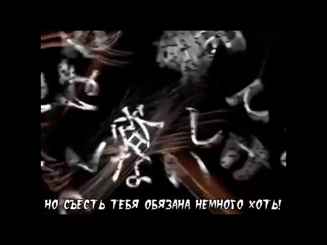 【Hatsune Miku】害虫【Rus Sub by Excel】
