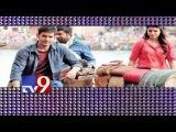 Mahesh Babu's Brahmotsavam Audio release postponed ! - TV9