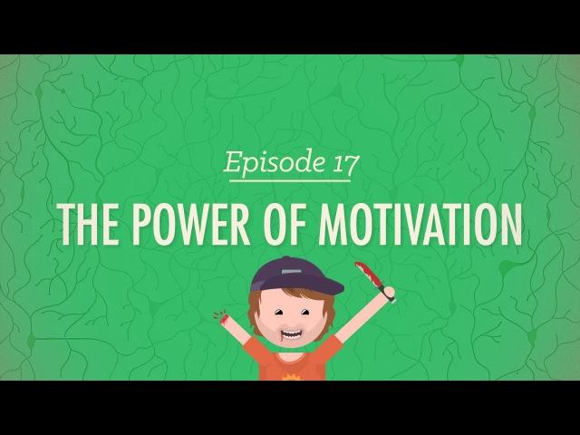 The Power of Motivation: Crash Course Psychology 17
