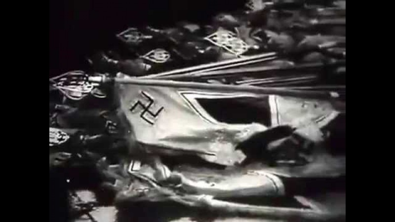 Великий Момент Низложение фашистских знамён у стен Кремля 24 июня 1945 г