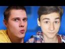 Великая Рэп Битва - Брайан VS Фрост Brian VS Frost