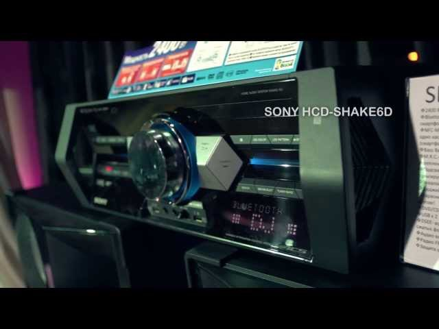 Глубокие басы и мощный звук от Sony SHAKE-6D
