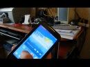 Передаем по bluetoth на Android