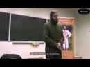 Андрей Ивашко - Целеполагание, эгрегоры и волшебники (Полная лекция)