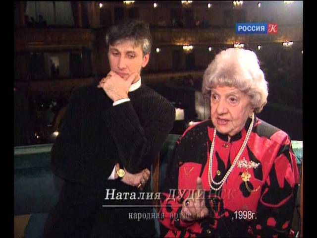 ЦЛ к юбилею Габриэлы Комлевой
