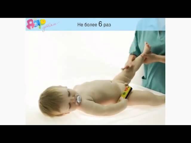 Ежедневный массаж и гимнастика для детей 9 12 месяцев