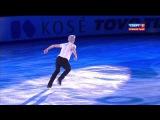 Rostelecom Cup 2015 Ex Adam RIPPON