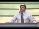 Заместительное искупление   6   Владимир Дубинский   Великий Пастор