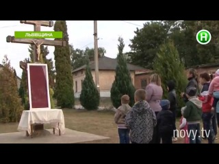 Маразм крепчал - поклонение Стеклопакету на Львовщине