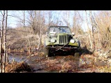 Два ГАЗ-69, УАЗ-469, Нива в весенней грязи. Two GAZ-69, UAZ-469, Niva mudding.