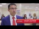 Этажи - один из лучших работодателей России