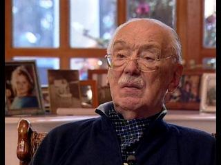 Отец (2003)