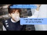 Kim Sunggyu Daydream [Eng Sub + Romanization + Hangul] HD
